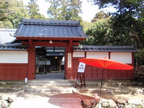 三井寺 本寿院 ながら茶房