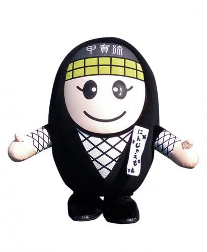 ninja0267