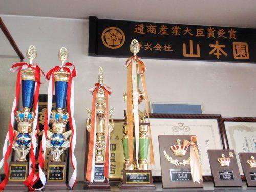 第28回滋賀県茶審査技術競技大会