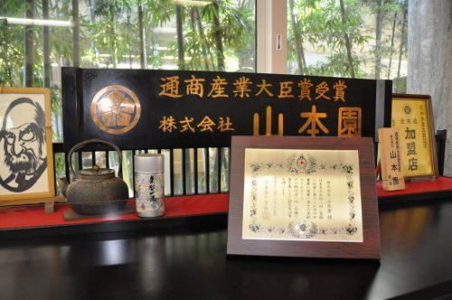 日本赤十字社「銀色有功章」2